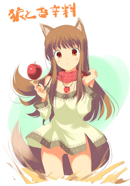 and wolf naked holo spice What is an e thot